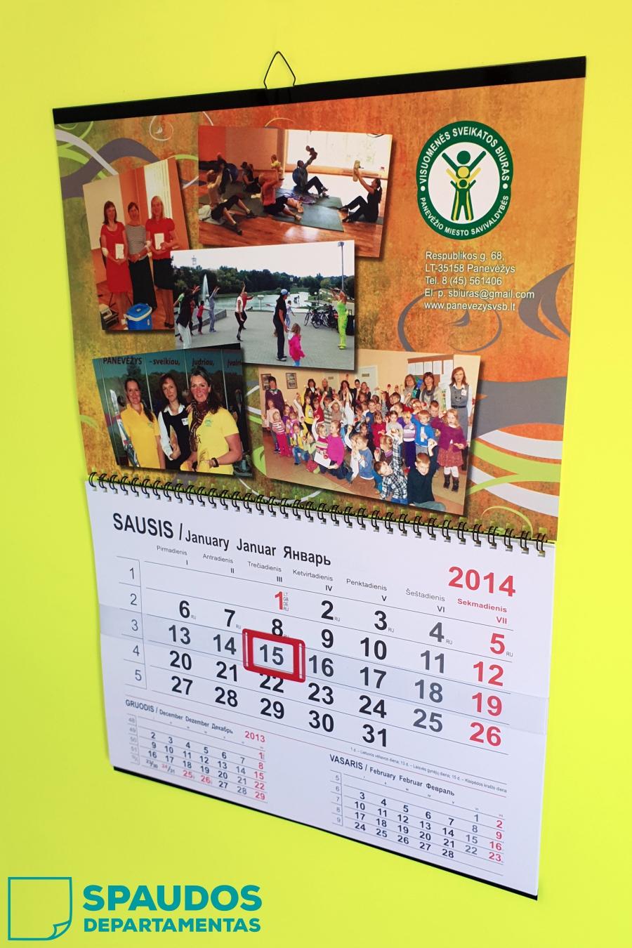 Kalendorius | Spaudos Departamentas